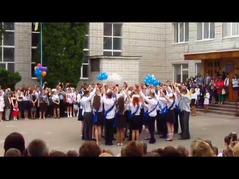 Within Temptation - Lost Танец выпускников, Белая Церковь