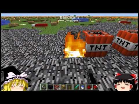 【Minecraft】自由気ままにマインクラフト ゆっくり実況 part69