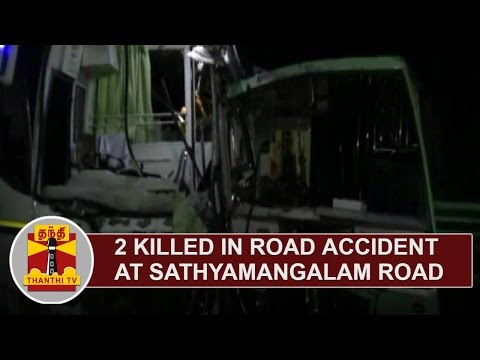 2-killed-in-Road-Accident-at-Sathyamangalam-Road-Thanthi-TV