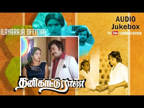 Thanikaattu Raja | Audio Jukebox | Rajinikanth | Ilaiyaraaja