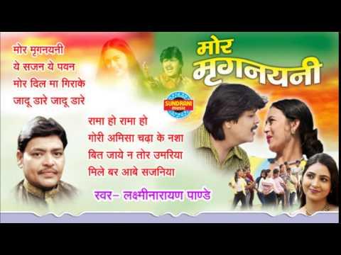 Video Mor Mrignaiyani - Super Hit Chhattisgarhi Album - Jukebox - Full Song - Laxmi Narayan Pande download in MP3, 3GP, MP4, WEBM, AVI, FLV January 2017