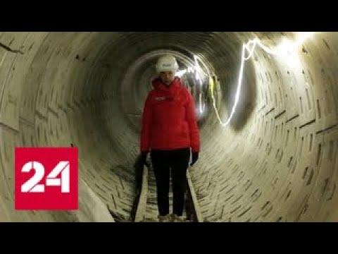 Энергетика. Сила Сибири. Специальный репортаж Веры Красовой - Россия 24 (видео)