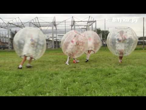ВЛуки.ру: Бампербол — больше, чем футбол