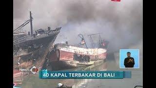 Video 40 Kabar Ludes Terbakar Selama 12 Jam di Pelabuhan Benoa, Bali - iNews Siang 09/07 MP3, 3GP, MP4, WEBM, AVI, FLV Juli 2018