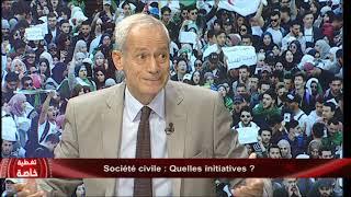 Société civile : Quelles initiatives ?