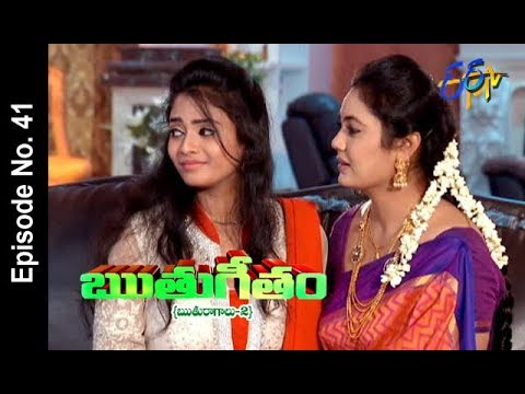 Ruthugeetham (Ruthuragalu-2) | 18th November 2017 | Full Episode No 41