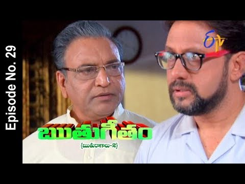 Ruthugeetham (Ruthuragalu-2) | 4th November 2017 | Full Episode No 29
