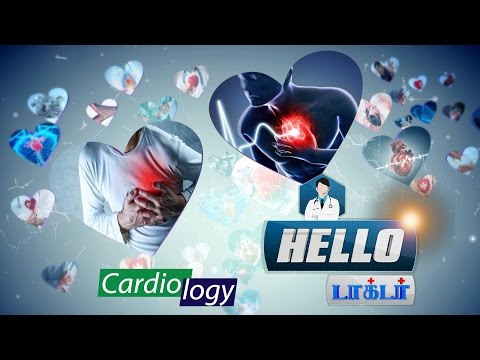 Hello Doctor [Epi 612] - The Heart And The Blood Vessels!
