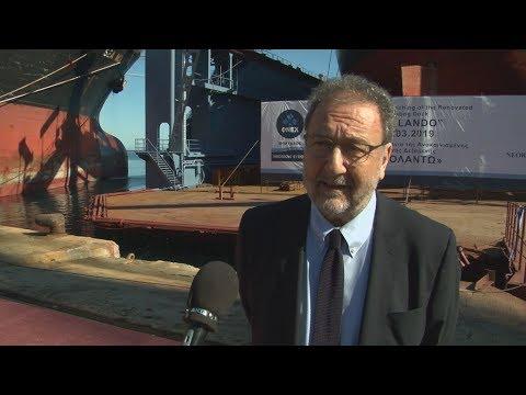 Video - Ποιος ενδιαφέρεται για τα ναυπηγεία Ελευσίνας και Σκαραμαγκά