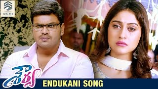 Edukani - Song Teaser - Shourya