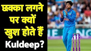 Kuldeep Reveals why he feels happy when batsmen hit him for SIX | Sports Tak