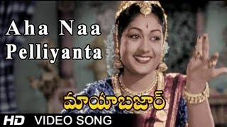 Video Maya Bazar | Aha Naa Pelliyanta Video Song | NTR, SV. Ranga Rao, Savithri, ANR MP3, 3GP, MP4, WEBM, AVI, FLV September 2018