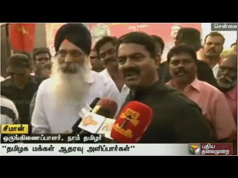Not-scared-about-contesting-alone-in-the-elections-says-Seeman