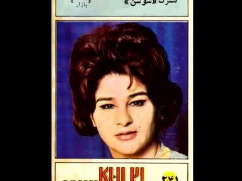 Sawsan farsi
