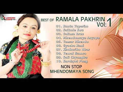(BEST OF RAMALA PAKHRIN VOL 1 NON STOP MHENDOMAYA SONGS - Duration: 1 hour, 58 minutes.)