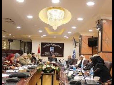 صدى البلد | رئيس هيئة الجودة : التعريف بنظام سابر  يضمن استمرار التعريف بنظام  مع السعودية