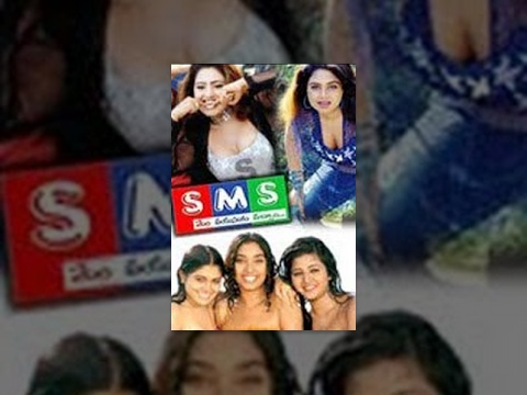 SMS, SMS movie, SMS Romantic Movie, SMS Full Length Movie, SMS Movie Songs, mumtaj in SMS, hot mumtaz movies, SMS HD Movie, SMS Youthful Entertainer, SMS HD Songs, SMS Telugu HD Movie, Telugu HD Movies, teluguone, hd movies, high definition movies, Entertainment, free movies, free telugu movies