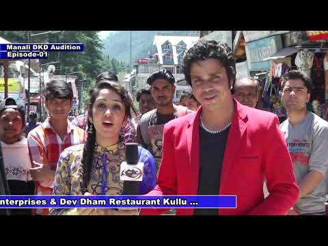 New DKD Manali Audition Episode 01|9plus Channel|