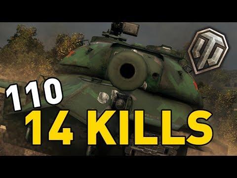 World of Tanks || 110 - 14 KILLS