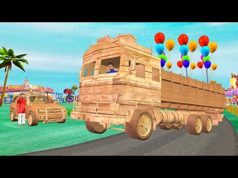 लकड़ी का ट्रक  वाला Wooden Truck Comedy Hindi Story Hindi Kahaniya हिदी कहानिय Funny Comedy Video