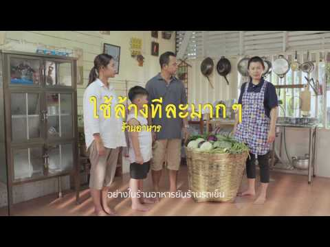 thaihealth เคล็ดลับที่จะทำให้คุณกินผักผลไม้ได้ปลอดภัยขึ้น