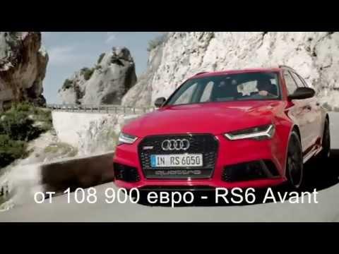 Audi A6 2014 рестайлинг - видео обзор!