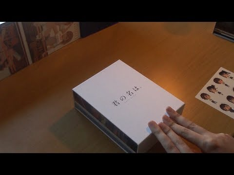 """[Unboxing] Kimi No Na Wa (""""Your Name."""") Limited Bluray-Box (TBR-27260D)"""