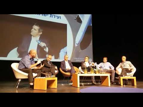 Aviation Conference - Arkia