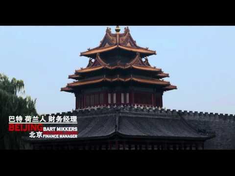 My China:wedding (видео)