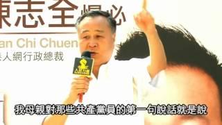 袁爸爸現身支持袁彌明參選立法會