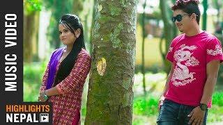 Parai Bhayou - Yogesh Chhetri & Manisha Ale Magar