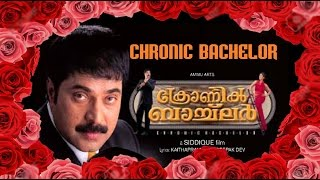 Chronic Bachelor 2003 Full Length Malayalam Movie