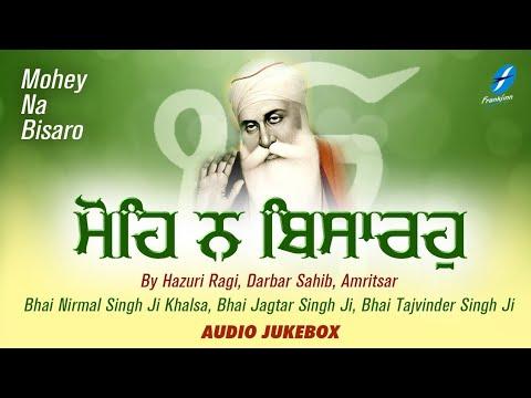 Mohey Na Bisaro | New Shabads Gurbani by Hazuri Ragis | Guru Nanak Dev Ji 550 Saal | Bhagat Ravidas