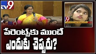 Video Can parents be convinced by children who opt for love marriage? - TV9 MP3, 3GP, MP4, WEBM, AVI, FLV September 2018