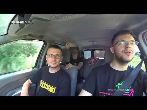 Розважально-туристична програма #ТРІОТРЕВЕЛ - 1 випуск