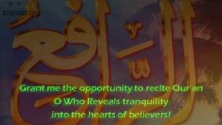 Dua for Day 20 of Ramazan - English and Urdu Subtitles