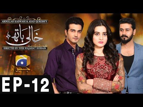 KHAALI HAATH - Episode 12   Har Pal Geo