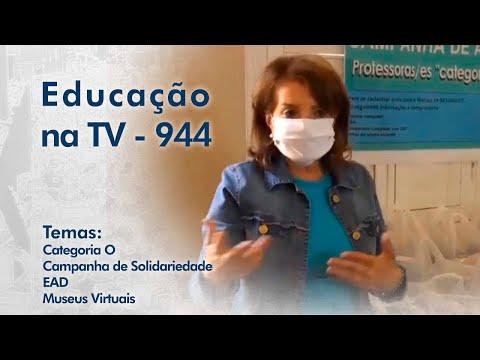 Categoria O | Campanha de Solidariedade | EAD | Museus Virtuais