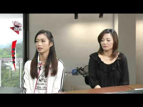【熱血運動魂】EP 18 韻律體操 (1/4)