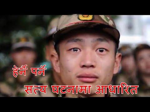 (३ मिनेटको यो भिडियो हेर्दा कस्को आँशु थामिएला ?? Motivational speech in Nepali By dr. Tara Jii - Duration: 3 minutes, 1 second.)