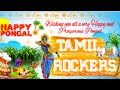 HOW TO DOWNLOAD MOVIES AT TAMIL ROCKERS?(Link given)