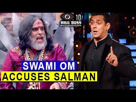 Swami Om : Salman Khan An ISI AGENT | SHOCKING REV