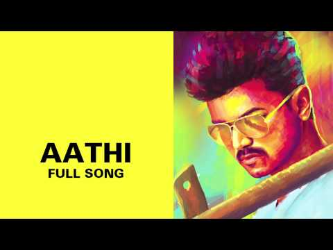 full song - To watch more log on to http://www.erosnow.com To set this song as your caller tune sms EIKATH1 to 56060 Listen to the full song Aathi sung by Vishal Dadlani & Anirudh from the film Kaththi....