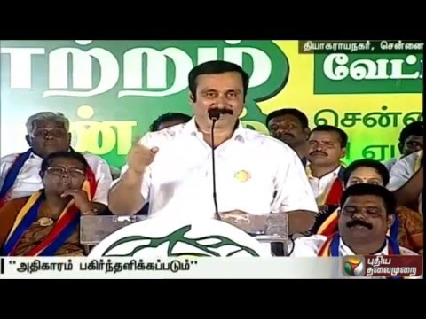 PMK-would-implement-decentralisation-of-power-if-it-assumes-office-says-Anbumani-Ramadoss