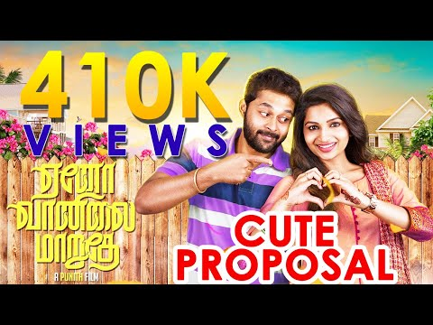 Cute Proposal in Tamil