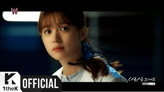 Video [MV] NAVI(나비) _ Draw a love(사랑을 그려요) (W OST Part.8) MP3, 3GP, MP4, WEBM, AVI, FLV Januari 2018