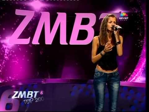 Dzeny Dzenita Zekic ZMBT 6 top 200 audicija