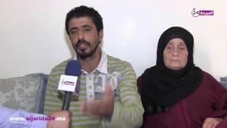 بالفيديو.. أم الدولي السابق لحسن أبرامي تستنجد بالملك محمد السادس