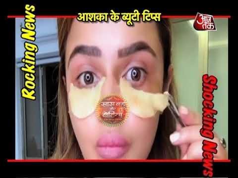 Aashka Goradia's Beauty Tips