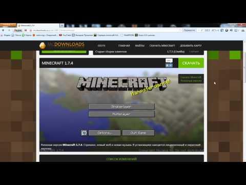 Скачать minecraft на русском (майнкрафт) последнюю...